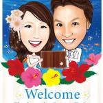 結婚式のwelcomeボード