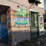 京都の旅 ゲストハウス地球号